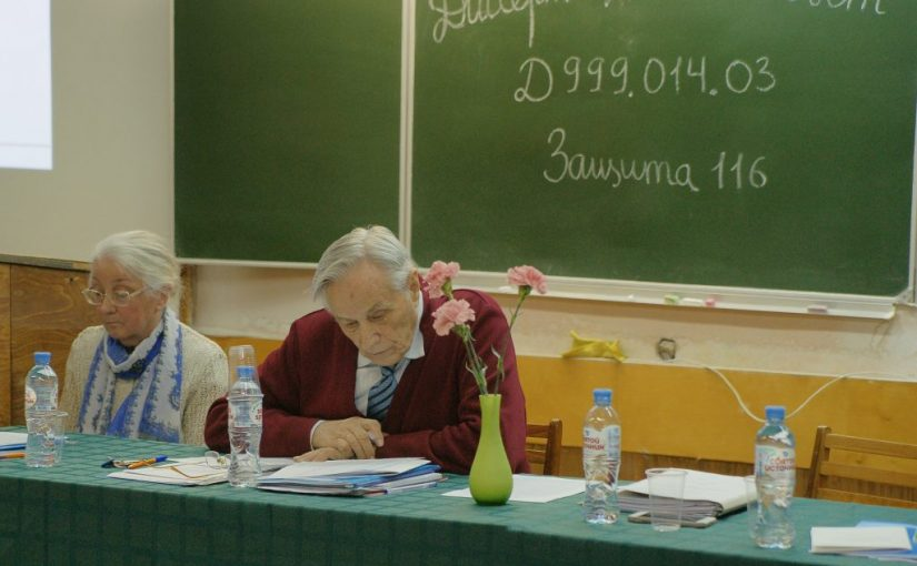 Session of the joint dissertation Council D 999.014.03 was held in VSU