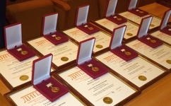 Scientists of the Vologda State University were awarded the State Youth Prize of the Vologda Oblast in Science and Technology