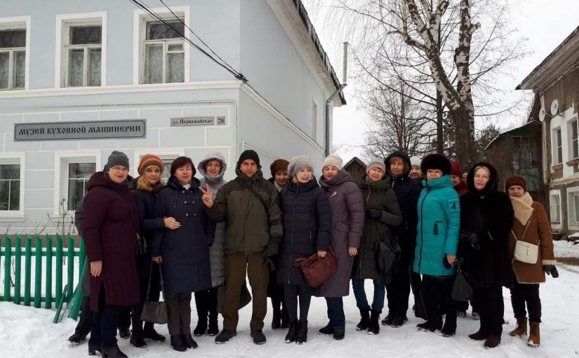 VSU lecturers and employees took a trip to Yaroslavl Oblast