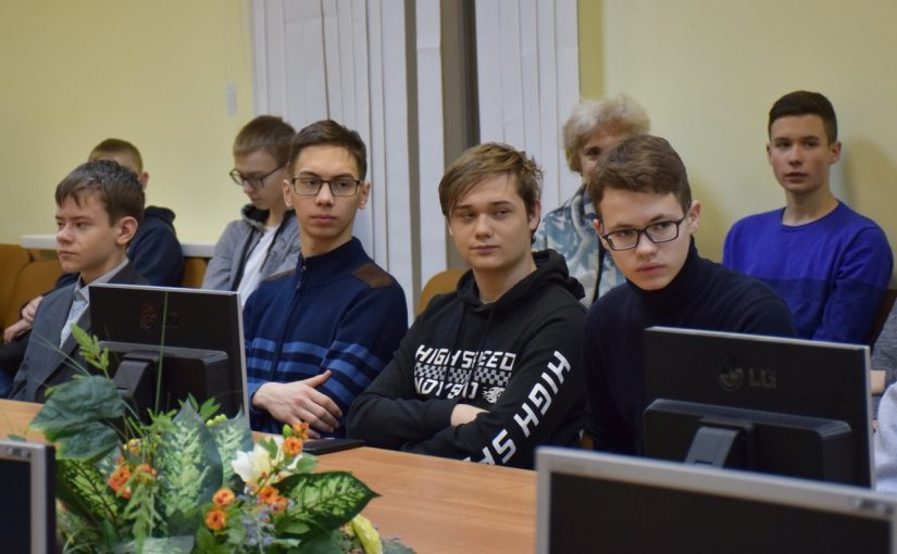 Computer Science Olympiad for schoolchildren started in VSU
