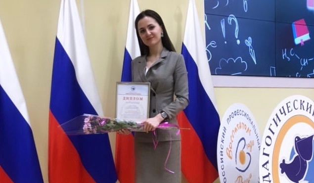 "VSU students are among the winners of the III International competition ""Quality of Education 2019-2020"""