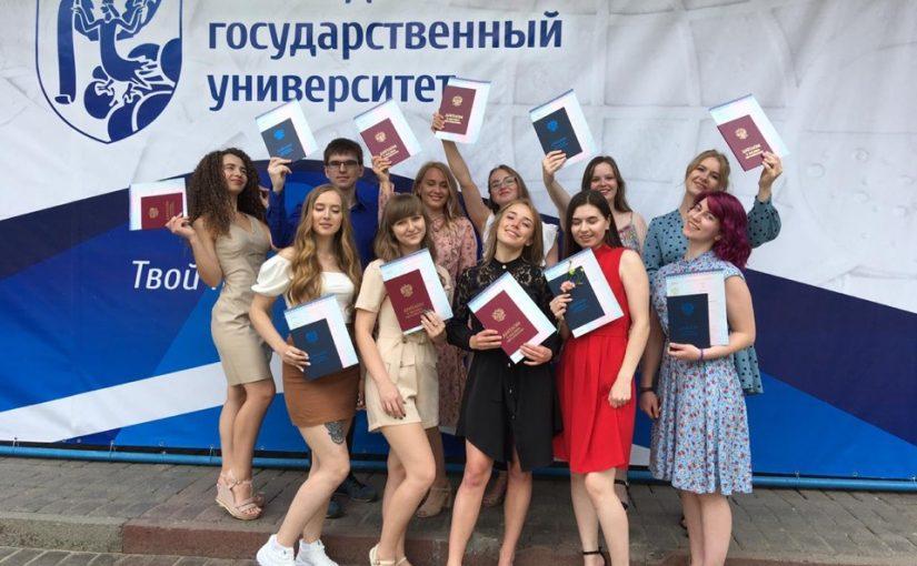 VSU graduates are given their diplomas