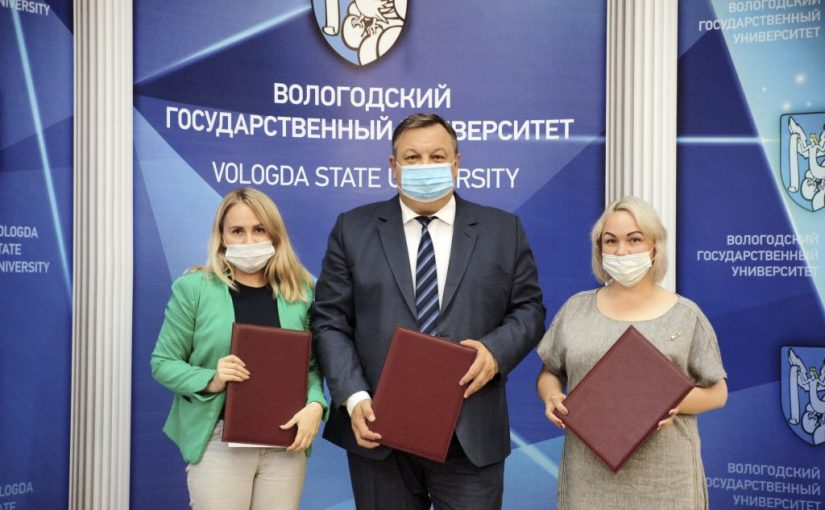 Humanitarian stockroom opened at VSU