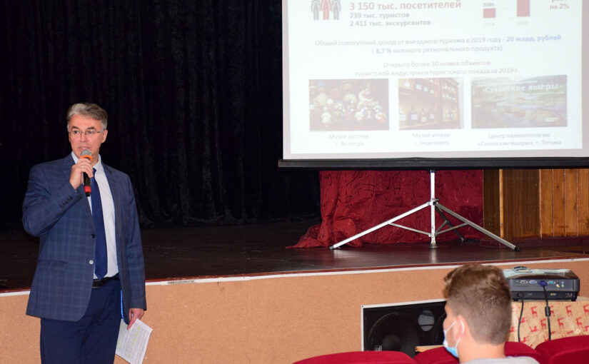 VSU students took part in annual presentation of tourism potential of Vologda Oblast