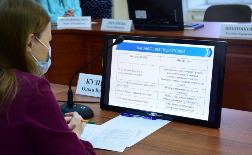 Vologda Oblast employers evaluate VSU educational programs