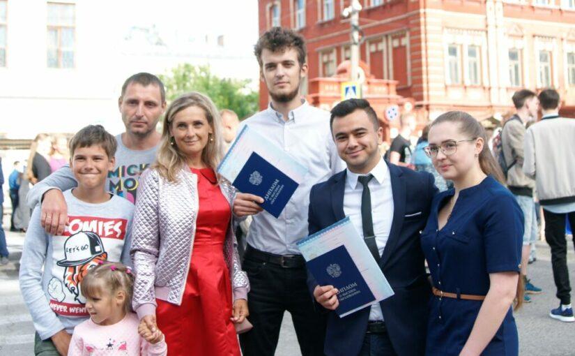 VSU admissions opened