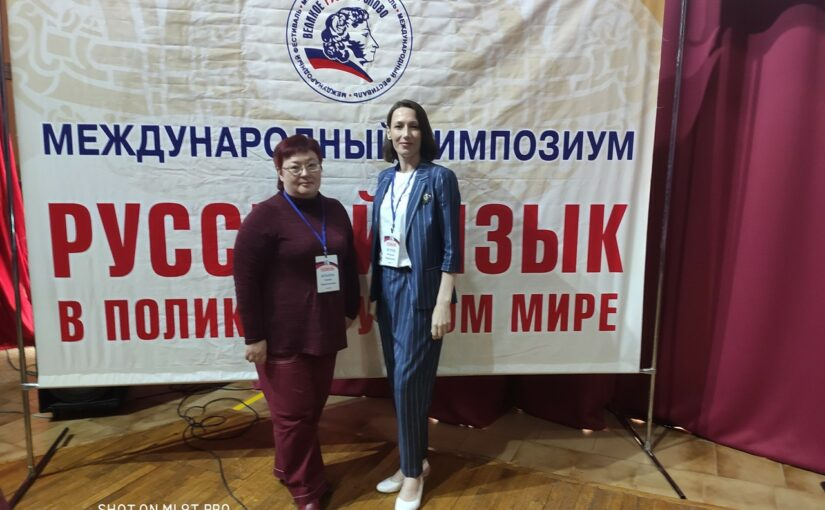 """VSU scholars took part in the International Festival """"The Great Russian Word"""""""