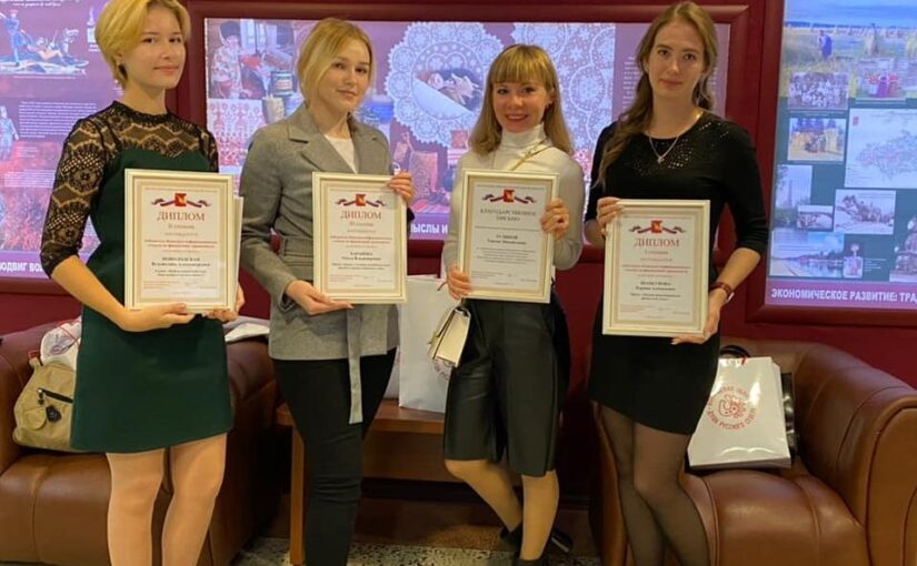 VSU students are award winners of financial literacy competition